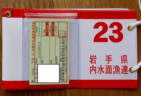 Sp2280189
