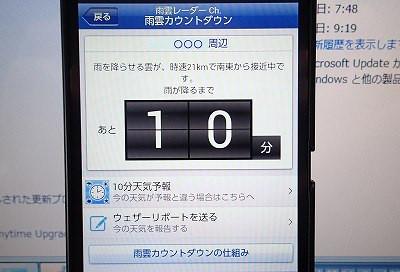 Sp7180003_2