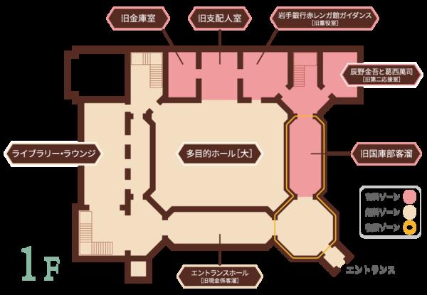 Plan_1f_2
