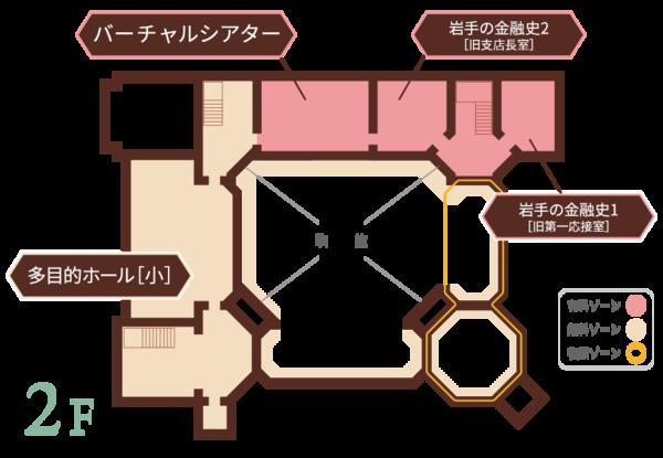 Plan_2f