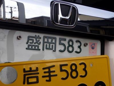 Sp6090007