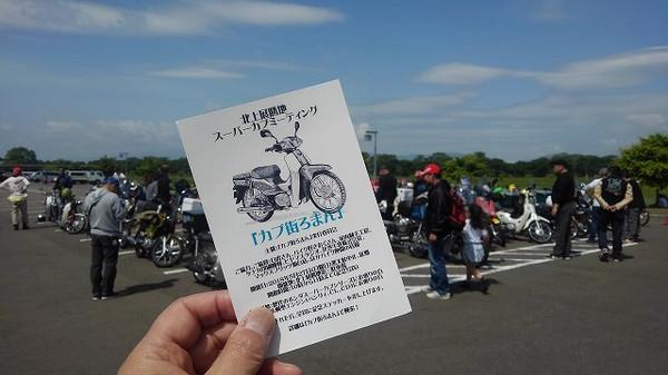 Sh300527_1