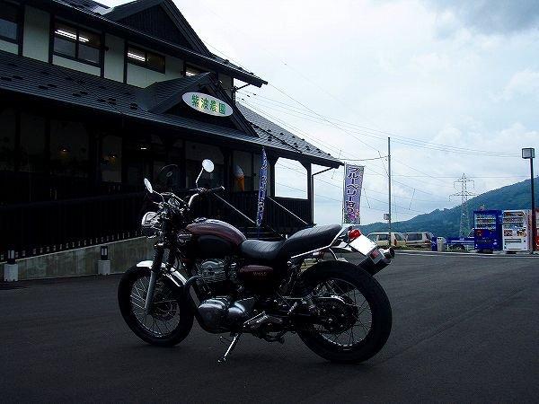 Sp7250006