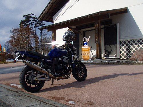Sp1290001