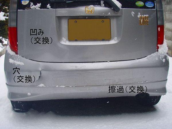 Sp1140002